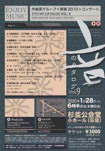 catalog_front_2020_10_nol